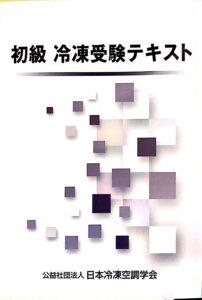 CamScanner 11-16-2020 11.31